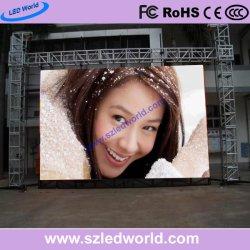 La publicidad exterior vallas de plena pantalla LED de color (P4 P5 P6 P8 P10 P16 P20 P25).
