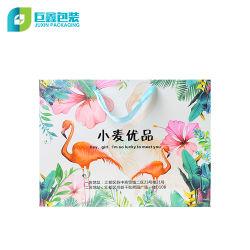 Saco de papel portátil especial de alta qualidade em Papel Kraft Personalizada Dom Bag