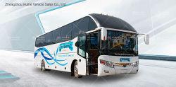 Gebruikte Coach China Yutong Merk Zk6122 2016 Year Luxury 50 Stoelen gebruikte Bus Tourist Bus te koop