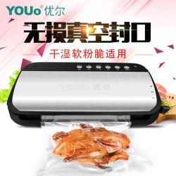 휴대용 진공 밀봉 기계 플라스틱 백 자동 음식 보호기