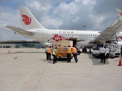 Дешевая доставка из Китая в Австралии Новая Зеландия воздушных грузовых экспедиторов
