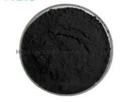 سعر المصنع البيع الساخن CAS 1317-38-0 أكسيد النحاس نانوبوميتر أكسيد الكوبريك