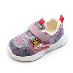 도매 소프트 솔 베이비 가죽 신발 PU 가죽 메쉬 유아 유아용 유아용 신발