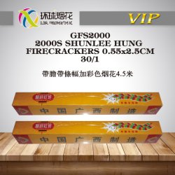 2000s Shunlee hing Kracher mit Kasten und Zeichen auf chinesischer neues Jahr-glücklicher im Freienfeier