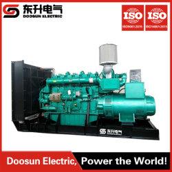 200kw / 250kVA Groupe électrogène Diesel appliqué aux bâtiments