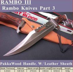 (람보 III) 제3부 라보 3 군사생존용 칼