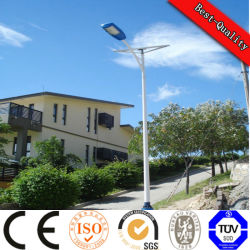 ضوء LED Certificated Solar Street Light مع بطارية ليثيوم