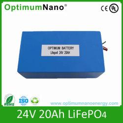 LiFePO4 24V 20ahの自転車電池