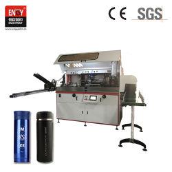 Автоматическая цилиндрических/раунда/изогнутый экран Печать машины на наружное кольцо подшипника, кружки, РАСШИРИТЕЛЬНОГО БАЧКА