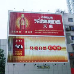 도시 거리 게시판은 광고하는 광고를 세 배 디스플레이한다 (F3V-131)