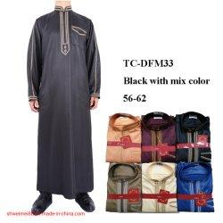 人の円形の首のアラビア衣類の長い袖の固体サウジアラビアのThobeイスラム教のイスラム教のドバイローブ