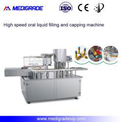 آلة تعبئة السوائل الفموية للآلات الدوائية