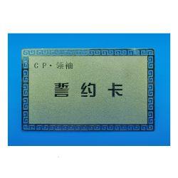 Biglietto da visita di lusso di effetto di trafilatura del metallo della scheda del PVC della spazzola