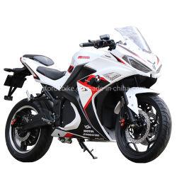 新しいスポーツの安い中国のオートバイは古典的な Moto を決め付ける