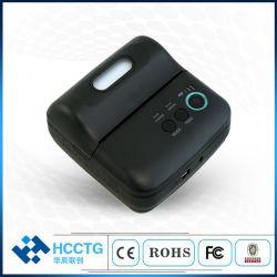 stampante termica della ricevuta portatile di posizione di 80mm USB&Bluetooth per la cucina (HCC-T9-BT)