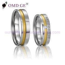 彼のファッション小物および彼女の物結婚指輪セット