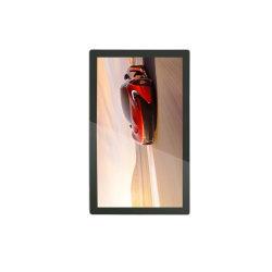 10 بوصة صناعيّة [هي بريغتنسّ] [أندرويد] [بلوتووث] [غبس] [نفك] [تووش سكرين] مدربة لأنّ عربة/حافلة