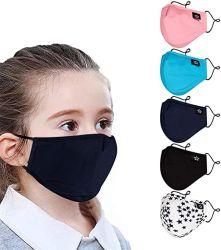 5팩 어린이용 얼굴 코튼 액세서리 세척 및 재사용 가능 커버 패션 천과 입의 편안함 보이즈 걸즈 큐트