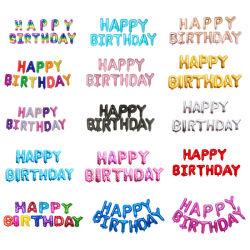 축 생일 당 훈장 아이 알파벳 공기 풍선 베비 샤워 공급이 16 인치 편지 축 생일 포일에 의하여 팽창한다