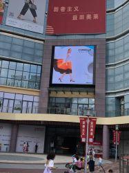 Im Freien hohe helle LED videoreklameanzeige-Bildschirmanzeige der Qualitäts-