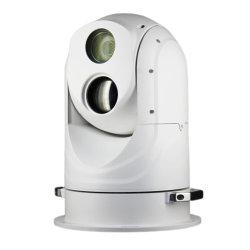 Sistema de visão nocturna de Payload de dupla câmara térmica aquecedor incorporado/Ventilador