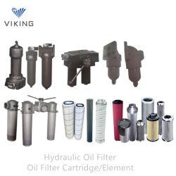 대체 산업 원심 분리기 Pall/Hydac/Wix/Zinga/Stauff/Ikron/OMT/Rexroth/디젤 미립자 엔진 인라인 흡입 유압 연료 터빈용 오일 필터