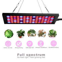 75 crescenti lampade LED del LED coltivano l'illuminazione completa chiara della pianta di spettro che coltiva la lampada del LED per la pianta dell'interno idroponica del fiore di Veg