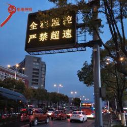 Manufactory, Люминесцентное освещение и Noctilucence Photoluminescent дорожных знаков и уличных знаков