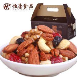 يوميّة تغذية خاصّ هبة مجموعة يصحّ مزيج نواة [نوتس] ينشّف ثمرات من [هنغكنغ] طعام