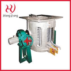 فورتينج يانغ كهربائي الانصهار بالحث الكهربائي للألومنيوم المصهر/النحاس/النحاس/البرونز/الصلب/الحديد