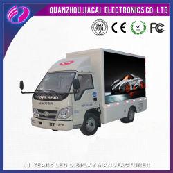 السيارة الكهربائية للإعلان عن المحمول، لوحة LED خارجية