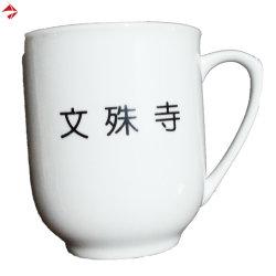 خزي أبيض علامة تجاريّة الصين [تا كب] لأنّ فندق/مطعم/مكسب/اجتماع مع طبعة