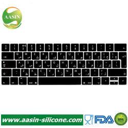 Couvercle du clavier en langue arabe en silicone pour MacBook Pro