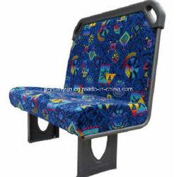 スクールバスのためのバスPassenger Seat
