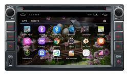 2DIN Universal fresco todavía Android coche reproductor de DVD para coche con GPS Bluetooth WiFi