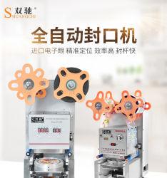 De volledig Automatische Verzegelende Machine van de Kop van Plastic&Paper van de Machines van de Verpakking van de Verzegelaar van de Kop van de Thee van de Bel