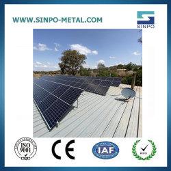 Sonnenkollektor-Systems-Solarprodukt-justierbarer Sonnenkollektor steht Aluminiumprofil für Sonnenkollektor-Montage