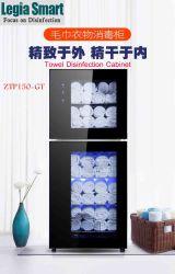 150L Serviette stérilisateurCabinet de désinfection àl'ozone,lalumière ultravioletteetsystème sec