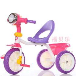 La Chine de gros bébé Tricycle avec la musique pour enfants Les enfants scooter de vélo