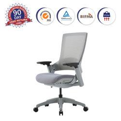 Con respaldo alto malla Silla de oficina ergonómico con apoyabrazos 3D Inicio sillas ejecutivas sillas de Tareas de equipo (247)