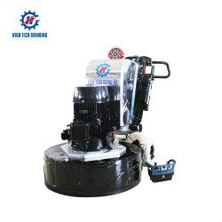 800-4e многофункциональный диск пульт дистанционного управления конкретных кофемолка машины