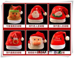 Weihnachtsgeschenk-Sankt-Hut für Kinder kundenspezifisch anfertigen