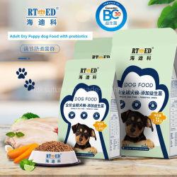 الحيوانات الأليفة وجبات جافة للحيوانات الأليفة طعام الكلاب طعام القطط