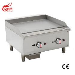 منصة احترافية، غاز مسطح، شواية، في ستانلس معدات تحضير الطعام السريع من الصلب (بيضة-24SX)
