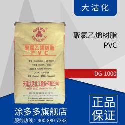 Resina del PVC della base dell'etilene del cloruro di Tianjin Dagu Dg1000s Polyvinly