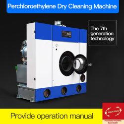 완전히 폐쇄계 완전히 자동적인 드라이 클리닝 기계 가격 Slovent Perc. 또는 세탁물 상점 장비 기계를 위한 탄화수소