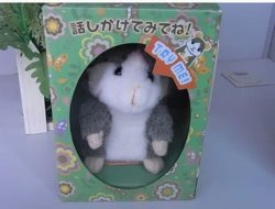 Angefüllter Miniplüsch-Hamster, kundenspezifischer Hamster-neues Produkt für 2013 (SR-086)
