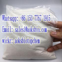 Agroquímica inseticida de pesticidas pimetrozina (98%tech 95%TC, 25%WP, 70%WP, 50%WDG) insecticida CAS 123312-89-0