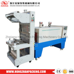 2019 Zhejiang Hongzhan Hot Sale Semi-Automatic Semi-sealing en Krimpmachine