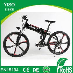 4 عجلات كهربائي طي الدراجة الجبلية الدراجة قوانغتشو